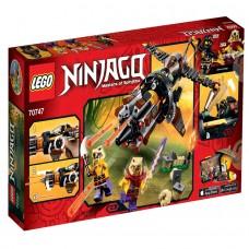 LEGO Ninjago Boulder Blaster LEG70747