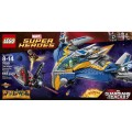 LEGO Super Heroes The Milano Spaceship Rescue